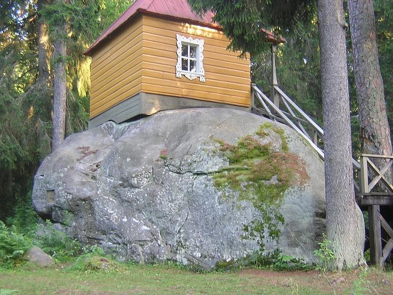 Horse stone.jpg, źródło: Wikimedia Commons
