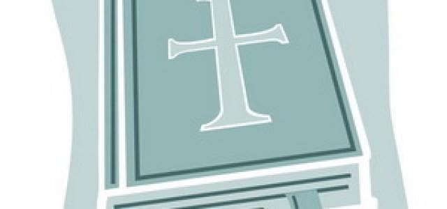 Okruchy Pisma: Znać swoje miejsce