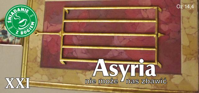 Asyria – św. Wawrzyniec in Lucina