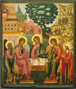 Trinity Ulanov.jpeg, źródło: Wikimedia Commons
