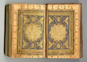 Arabische Koran-Handschrift1077.jpg, źródło: Wikimedia commons