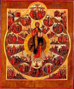 Church of Christ icon.jpg, źródło: Wikimedia Commons